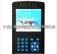 杭州LC-820现场动平衡仪厂家 杭州现场动平衡仪 LC-820平衡测量仪相关型号
