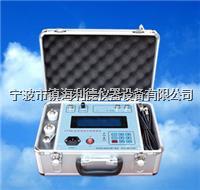 天津VT800动平衡测量仪厂家直销  深圳动平衡测量仪 VT800天津市场价格 VT800
