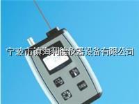 供应VBT30振动轴承状态和温度检测仪 VBT30轴承故障检测仪 VBT30检测仪厂家 VBT30