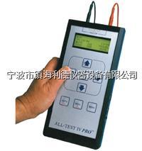 AT33电机故障智能检测仪杭州厂家高清图片  AT33