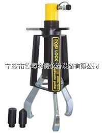 德州优质PHB-113液压自锁自对中拉马出厂价  PHB-113价格参数 PHB-113