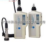 【一体式手持式测振仪】 LC2200ALC低频测振测温型厂家最低价 LC2200ALC低频测振测温型厂家