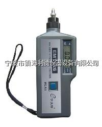 国产优质便捷式测振仪 EMT220ANC袖珍式测振仪  EMT220ANC测量仪厂家现货 EMT220ANC测量仪