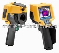 供应Fluke Ti30红外热像仪美国厂家图片 Fluke Ti30红外热像仪