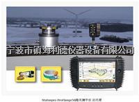 德国Statuspro ProFlange-50风电法兰激光测平仪,最专业平面度激光测量系统 德国Statuspro ProFlange-50风电法兰激光测平仪