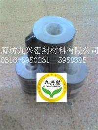 四氟包覆橡胶垫片,耐酸碱垫片,四氟包覆三元乙丙橡胶垫片