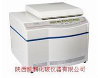 HC-2518R高速冷凍離心機