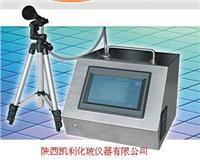 Y09-5100型激光塵埃粒子計數器