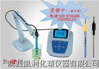 MP512-01精密pH計