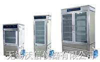 人工气候箱 PRX系列