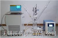 超聲化學反應系統 VS-SHX-1000W