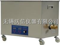 工业款超声波清洗机 VS-040AL