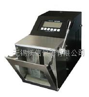 无菌均质器(温控型) VOSHIN-400W