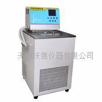 低温恒温循环器 HX-0530