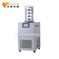 冷凍干燥機 VS-802A
