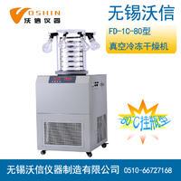 冷冻干燥机  FD-1C-80