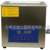 双频基本型超声波清洗机 VS22-600B