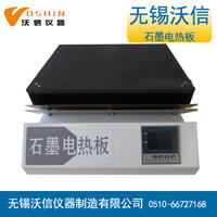 石墨电热板 VS-D450-B