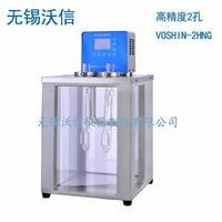 乌氏粘度测定仪-2孔高精度 VOSHIN-2HNG