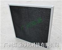 空气过滤器选型 空气过滤器选型