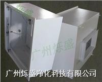 DOP高效送风口 标准产品