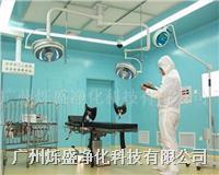 手术室层流送风天花 生产产家