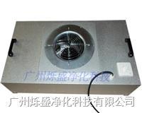 FFU送风单元(五档调速器调速) SS-FFU