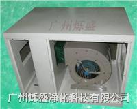 新风增压箱 标准产品