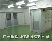 自动平移门货淋室 SS-HS