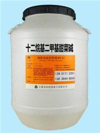 十二烷基二甲基甜菜碱,十二烷基二甲基胺乙内酯