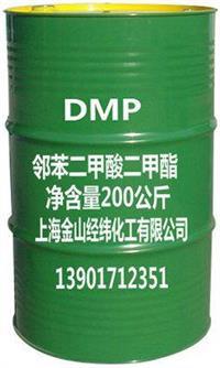 生产邻苯二甲酸二甲酯(DMP)
