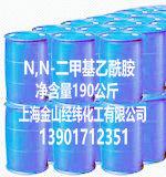N,N-二甲基乙酰胺(化纤、电子级)