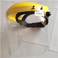 LUV-40紫外线防护面罩过滤99%的紫外线
