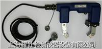 韩国HANDY MAGNA MP-A2L手提式磁粉探伤仪,磁轭