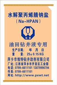 水解聚丙烯腈钠盐(Na-HPAN) XY-L1