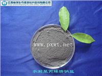 水解聚丙烯腈鈉鹽(Na-HPAN)