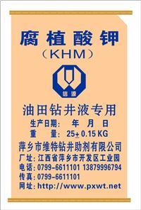 腐植酸钾(KHm) XY-H2