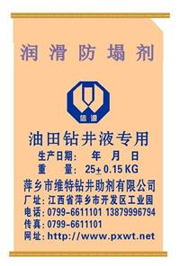 无荧光润滑防塌剂(FT-342) XY-H6