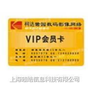 PVC卡 会员卡 贵宾卡 VIP卡 打折卡 优惠卡 印刷PVC卡