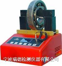 ZJY2.5軸承加熱器 ZJY2.5
