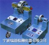 ZJ20X-3軸承加熱器廠家 ZJ20X-3