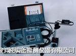 SB8002現場動平衡儀SB-8002高精度動平衡儀 SB8002現場動平衡儀