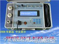 瑞德現場動平衡儀VT700/VT800瑞德儀器廠家直銷 VT-700
