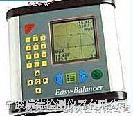 瑞典Easy-Balancer雙通道振動分析儀中國代理 Easy-Balancer
