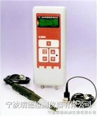BT2000智能軸承故障測試儀BT-2000廠家 BT2000