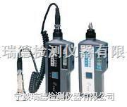 EMT220AL袖珍式测振仪 EMT220AL