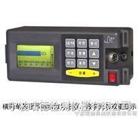 LD-3000型數字漏水檢測儀廠家 LD-3000