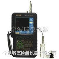 MUT600B数字超聲波探傷儀 MUT600B