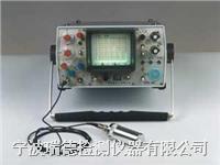 CTS-23型超聲探傷儀  CTS-23