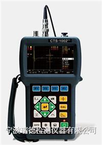 CTS-1002plus型超聲探傷儀 CTS-1002plus